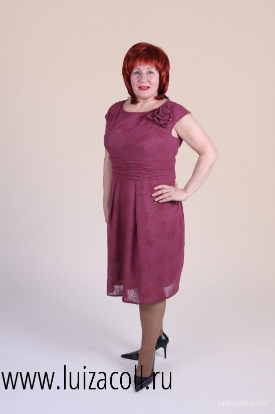 Евгения Женская Одежда Больших Размеров С Доставкой