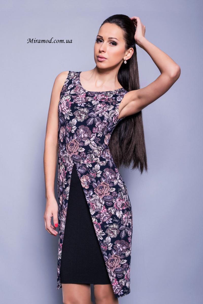 Мирамод Женская Одежда