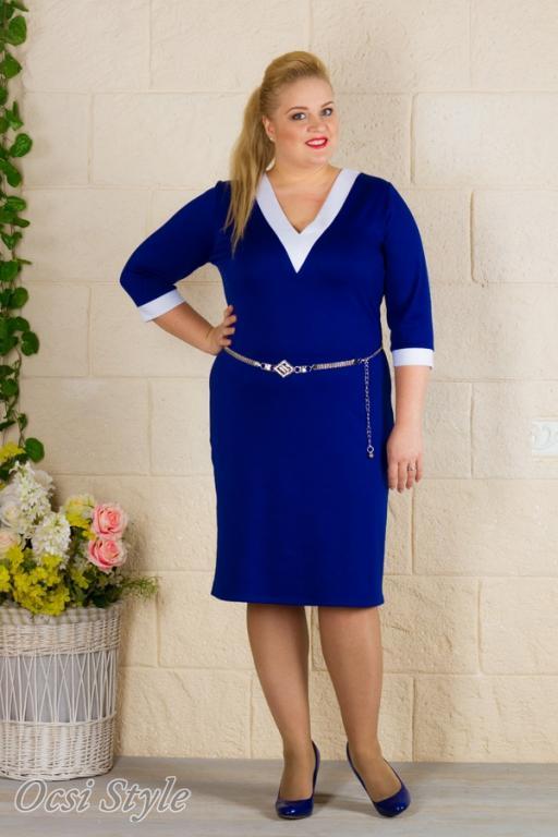 Одежда Женская 52 Размера С Доставкой