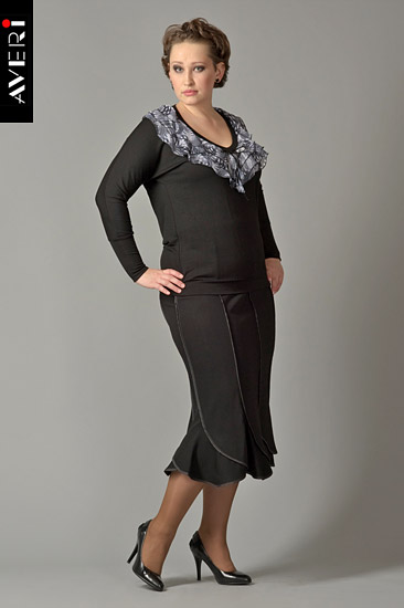 Нарядная Женская Одежда Большого Размера