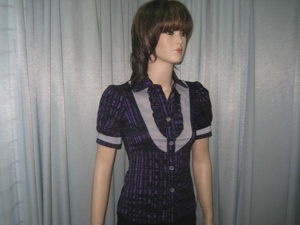 Блузки 300 Рублей Доставка