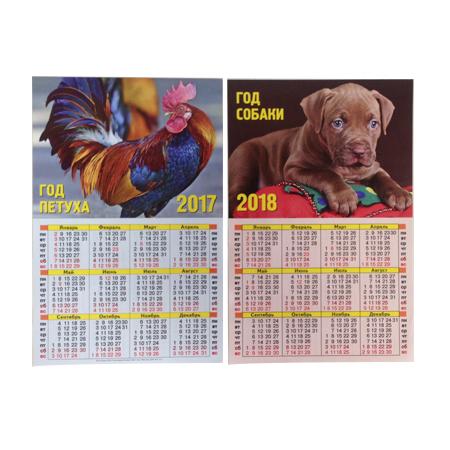 Новогодние поделки на 2017-2018 год обезьяны