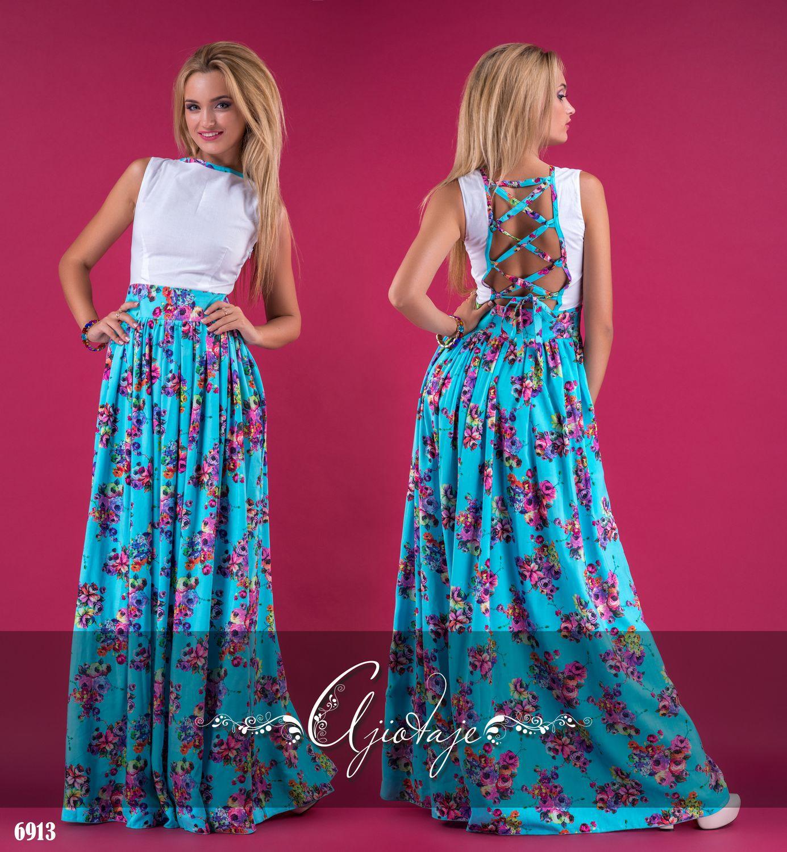 Летние платья длинные и сарафаны