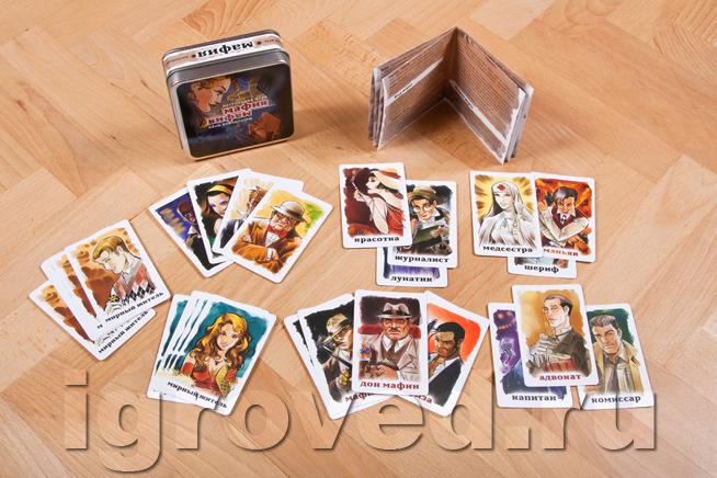 Скачать игра мафия карты