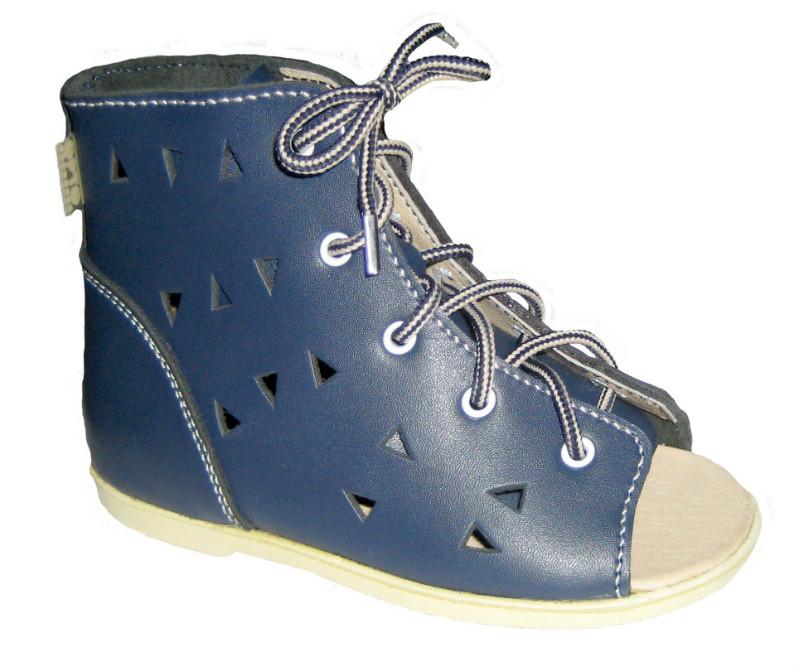 Детская обувь скороход интернет магазин 11