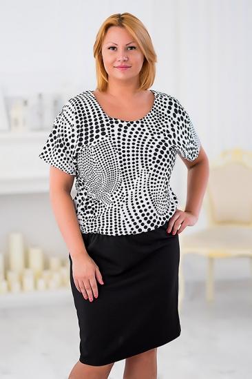 Эгерия Новосибирск Одежда Для Полных Женщин