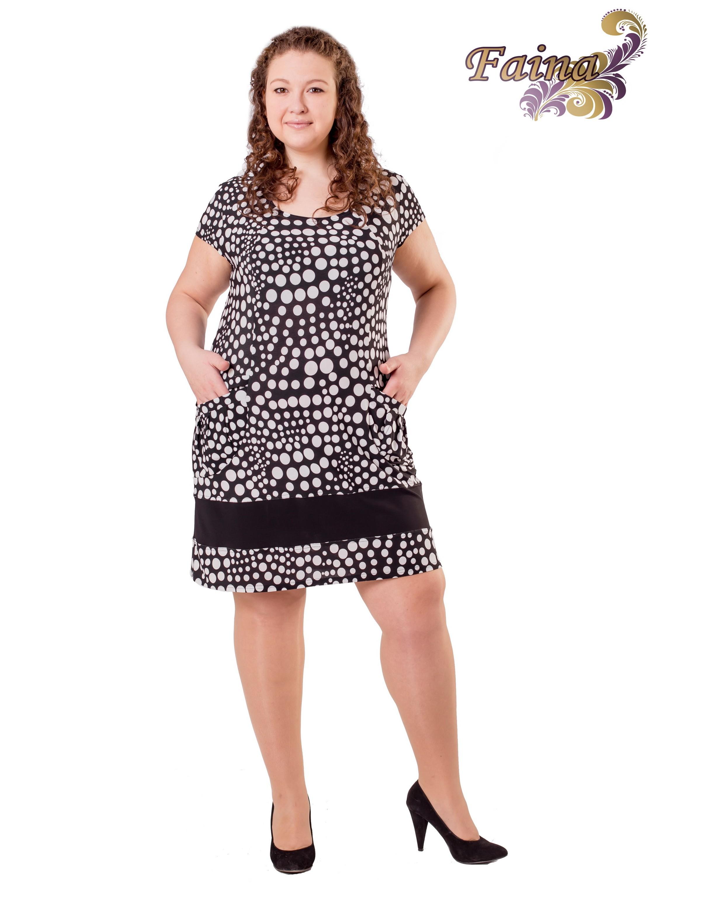 Дешевая Одежда Для Полных Девушек Доставка