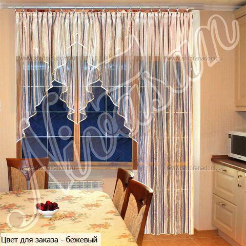 Готовые шторы карусель г. - как сшить шторы своими руками: с.