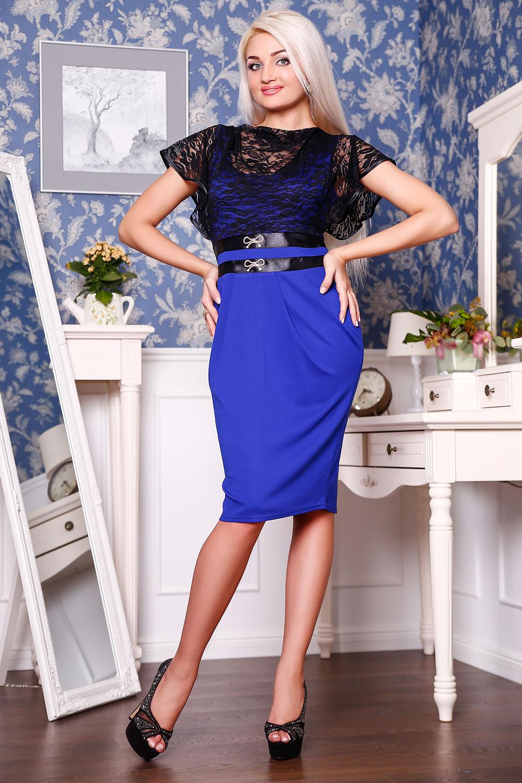 Медини Официальный Сайт Женская Одежда