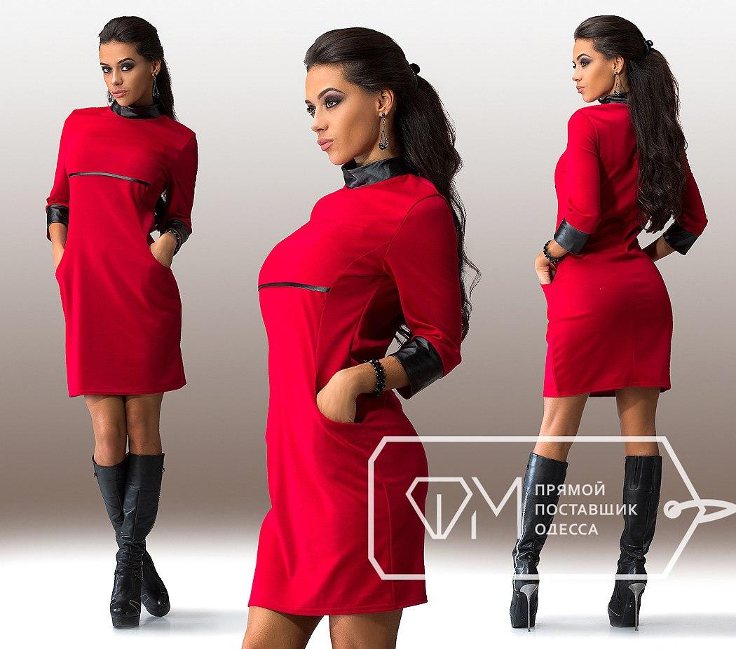 Amur Интернет Магазин Женской Одежды