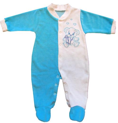 Недорогая Одежда Для Новорожденных