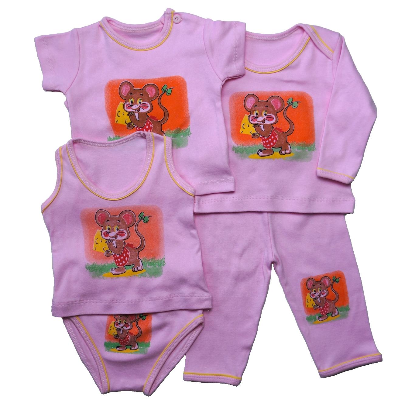 Детская Одежда Оптом Малыш