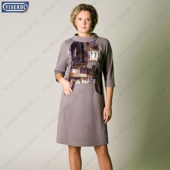 Женская Одежда С Доставкой Почтой С Доставкой