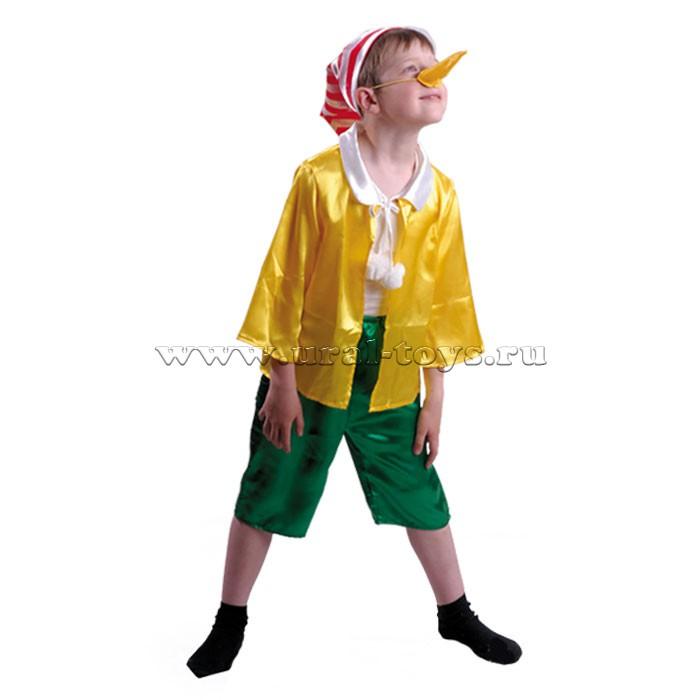 Хороший костюм на новый гТортик из бумаги
