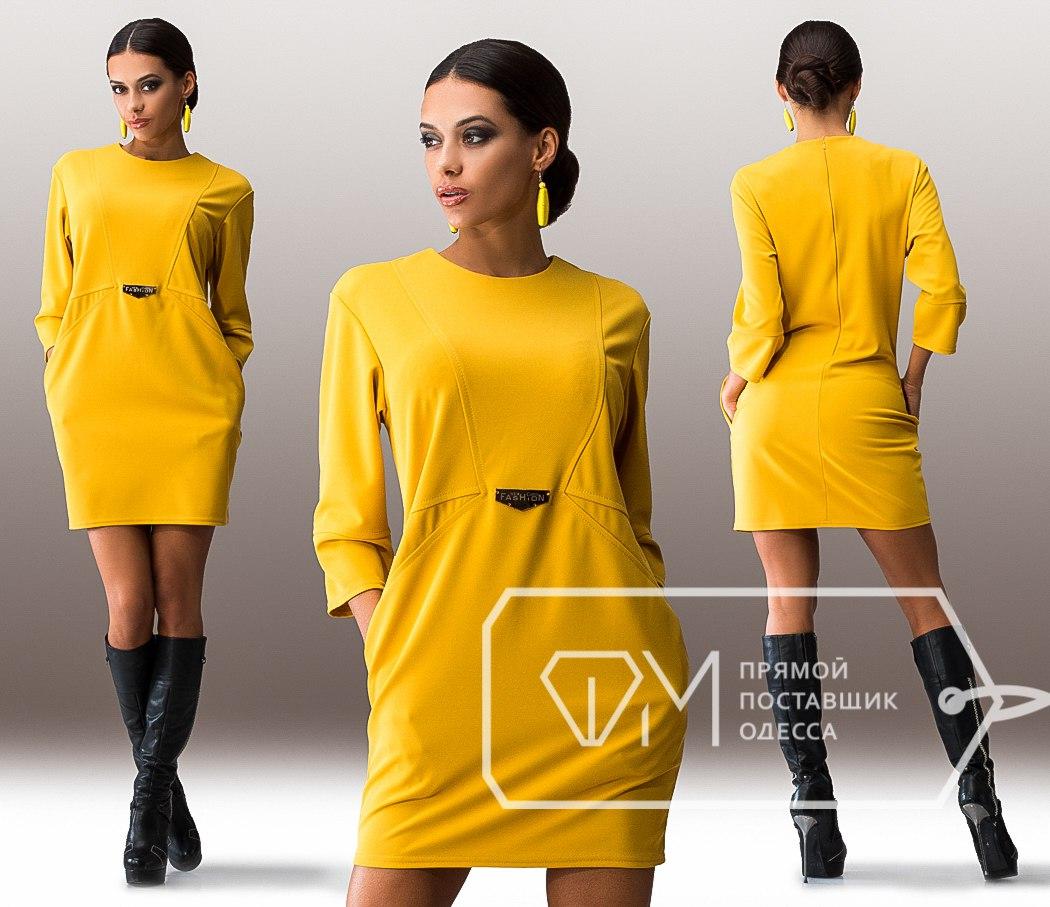 Журнал юбки с доставкой
