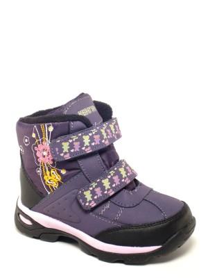 Интернет Магазины Детской Обуви В России