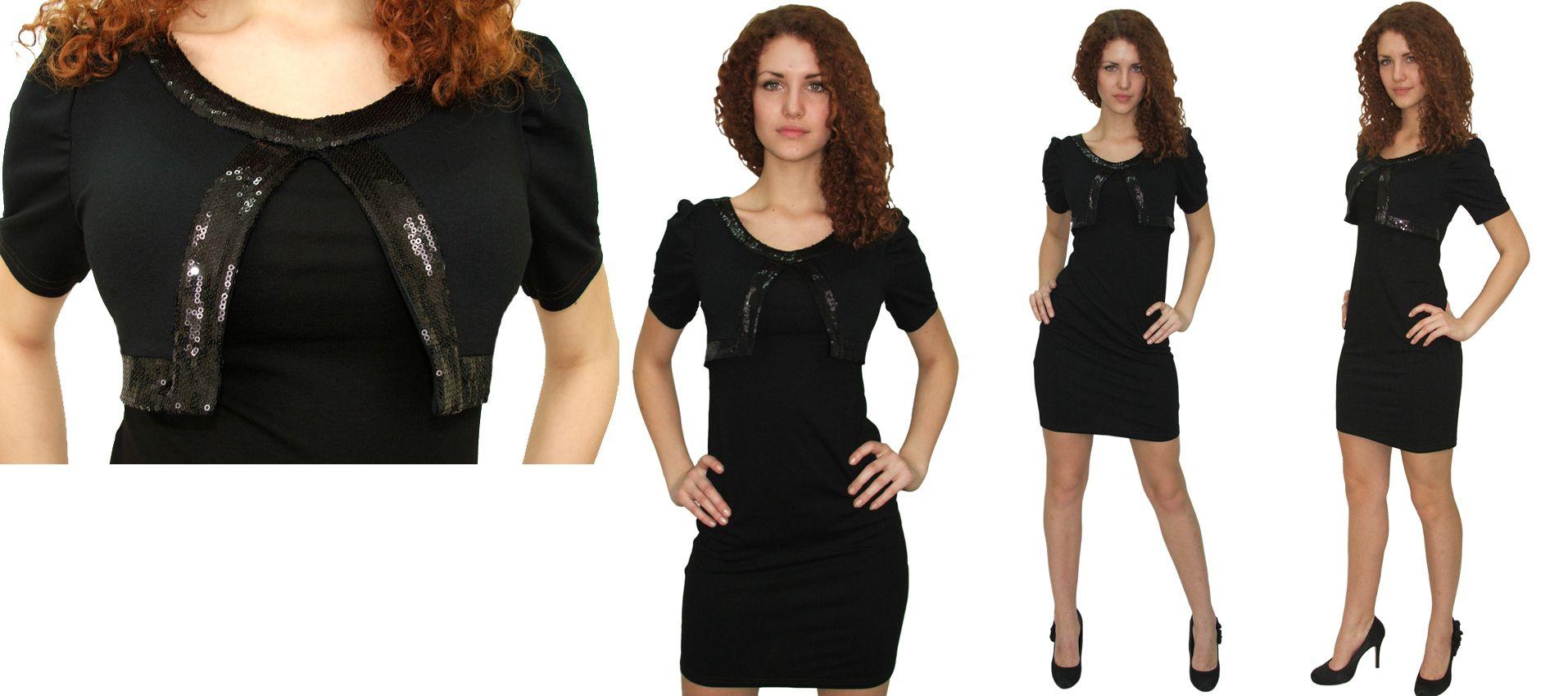 Купить Женская Одежда Онлайн