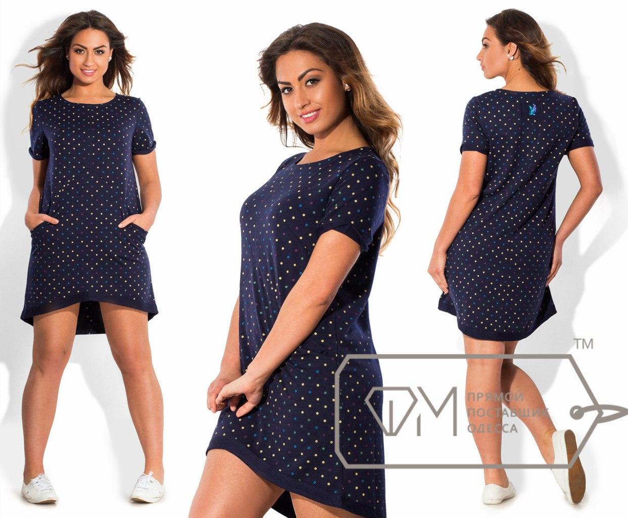 Платья от 48 размера