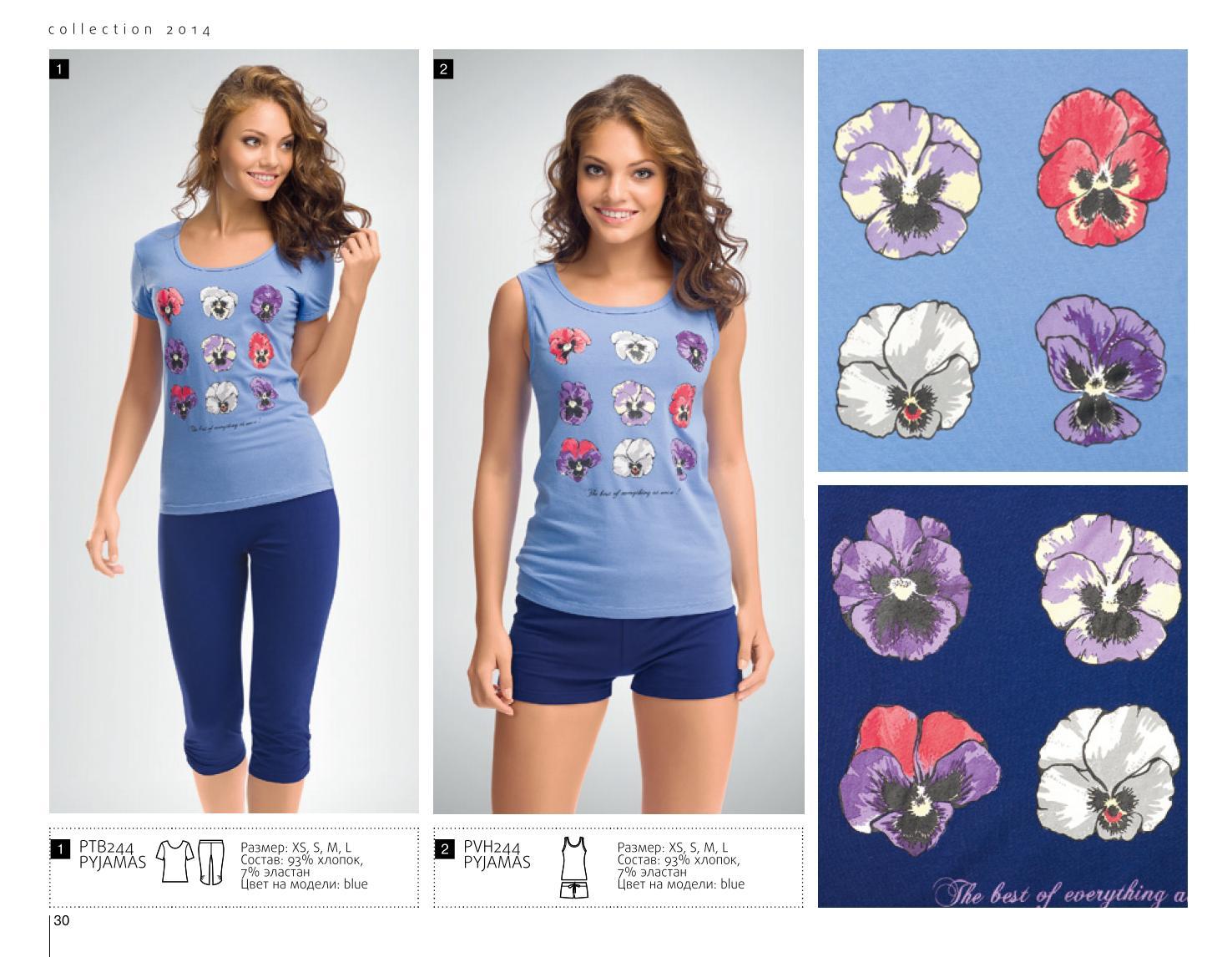Одежда Пеликан Купить Через Интернет
