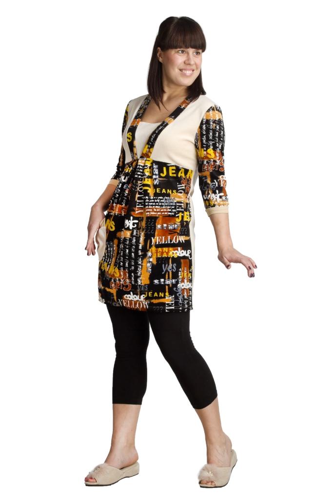 Платье Туника С Брюками С Доставкой