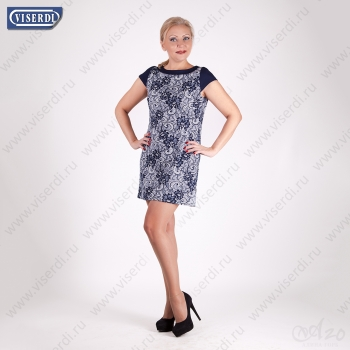 Висерди Интернет Магазин Женской Одежды Доставка