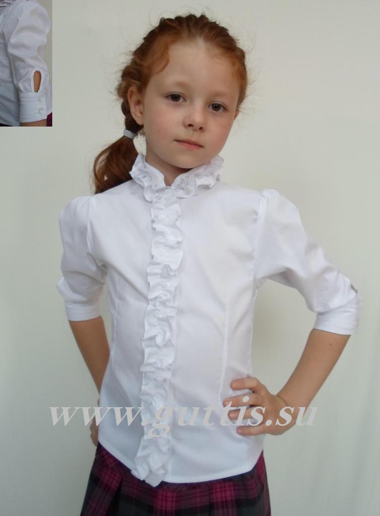 Школьная Блузка Купить Доставка