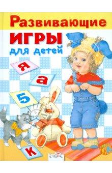 Доставка по России 100 руб. Развивающие мультфильмы для детей