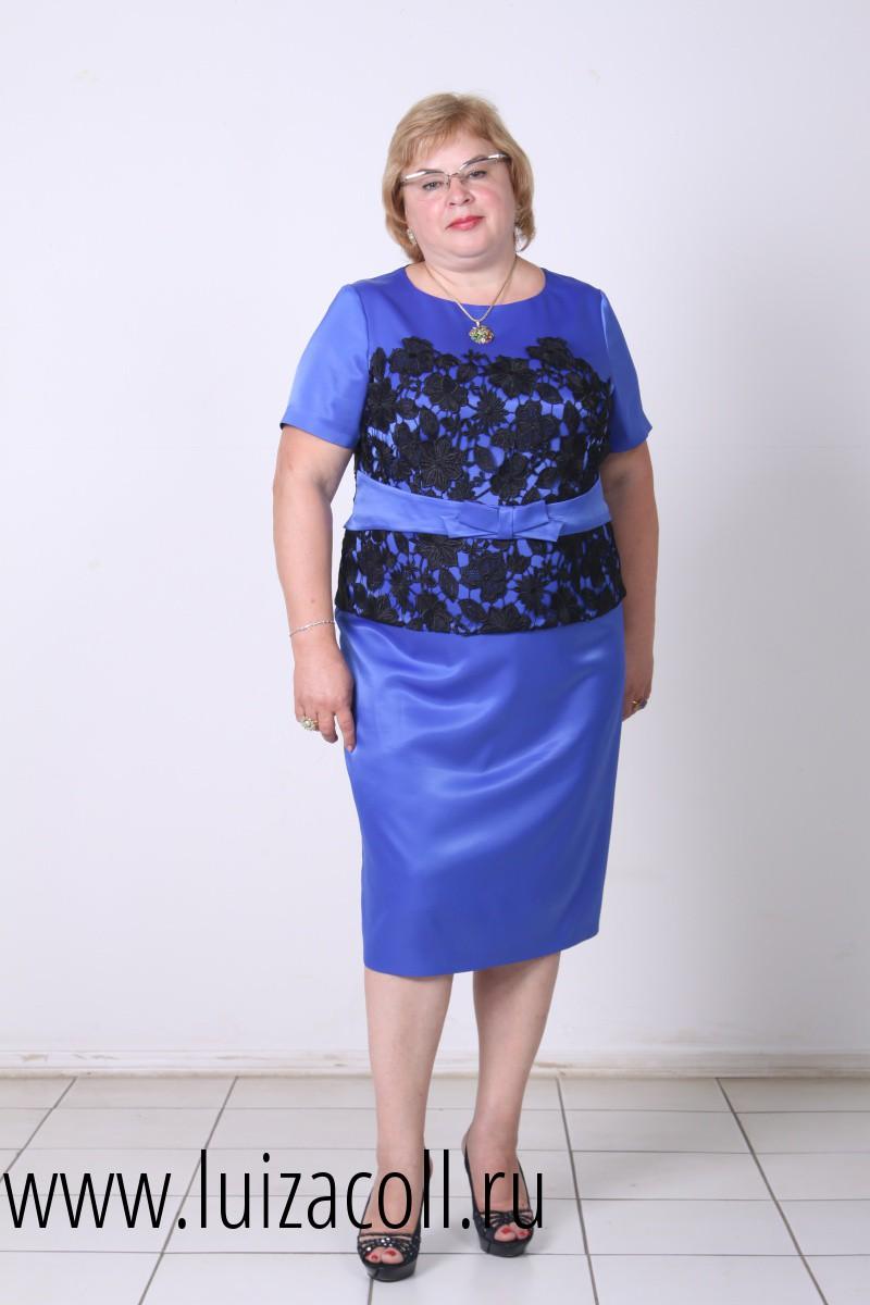 Большие Размеры Женской Одежды Доставка
