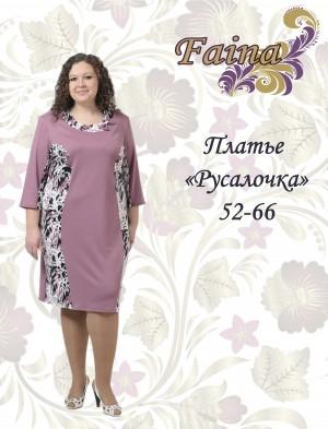 Интернет Магазин Женская Одежда Купить Доставка
