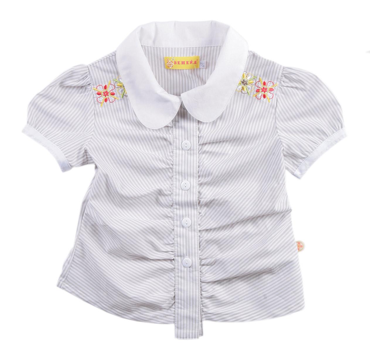 Купить Блузку Детскую Недорого