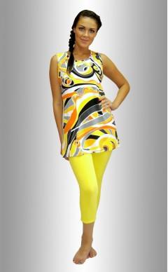 Платье С Брюками Доставка