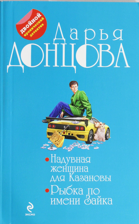 Самые читаемые русских поэтов