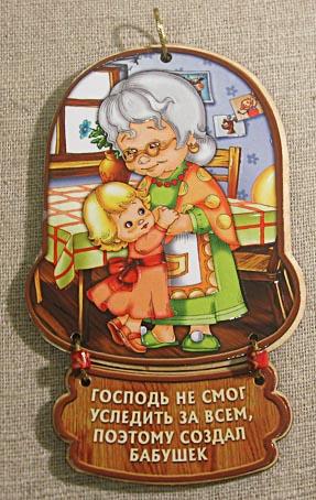 Открытки для бабушки картинки своими руками