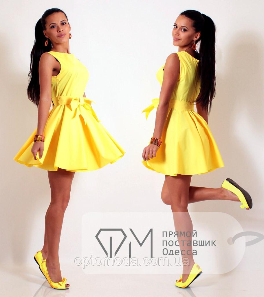 Платье Ярко Желтое Купить