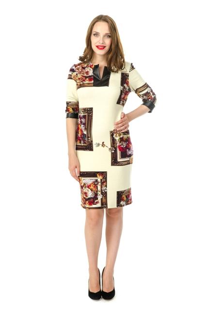 Интернет магазин женской одежды больших с доставкой