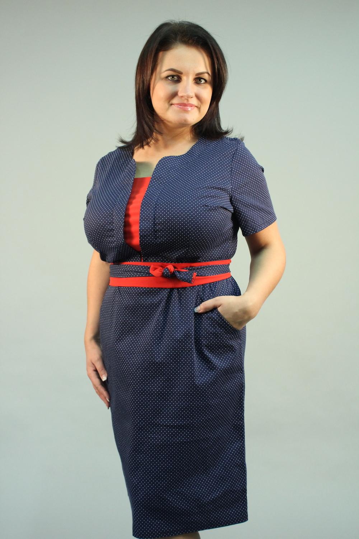 Женская Одежда Больших Размеров Ledi