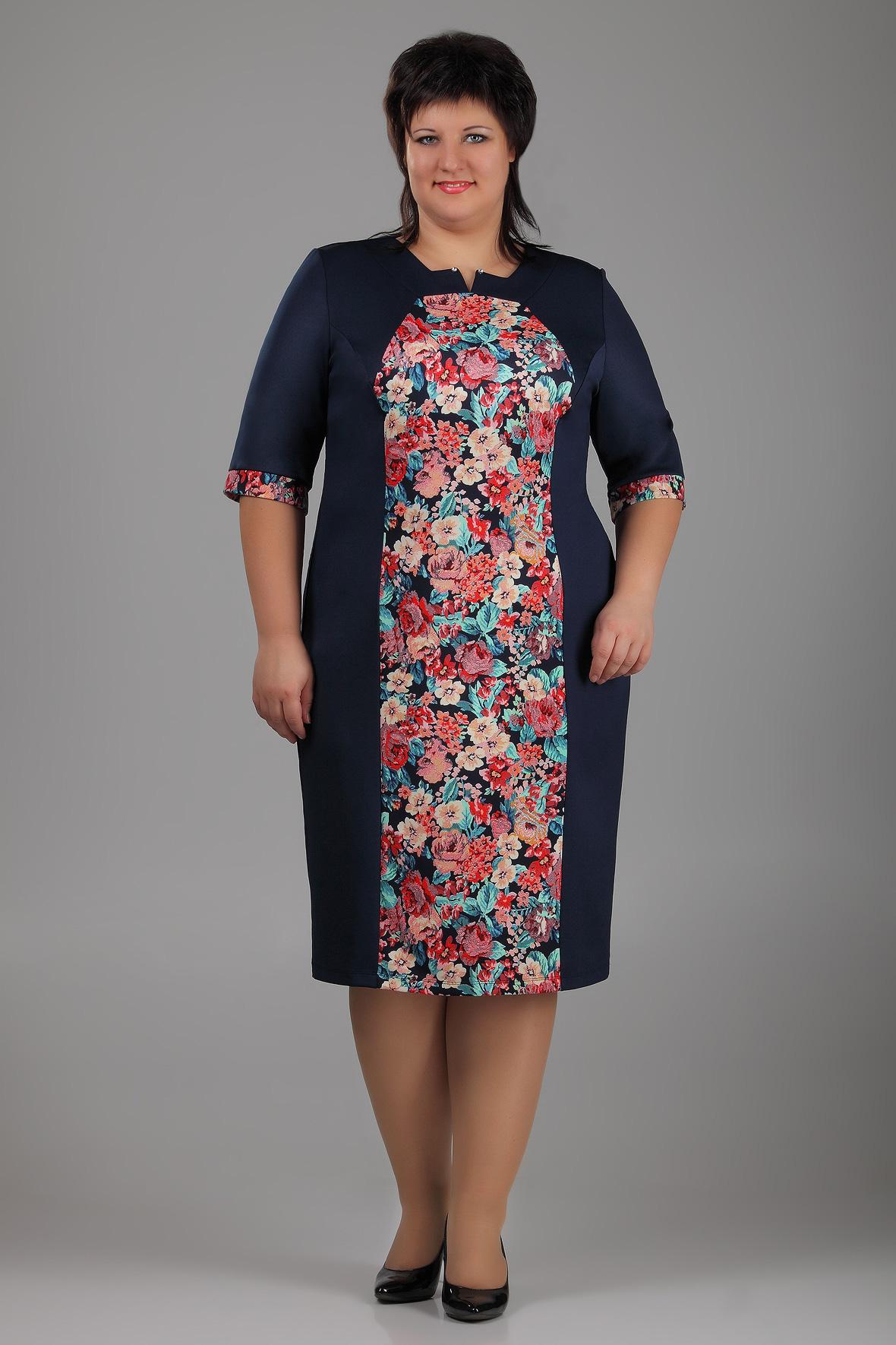 Женская Одежда Больших Размеров Алмонд С Доставкой