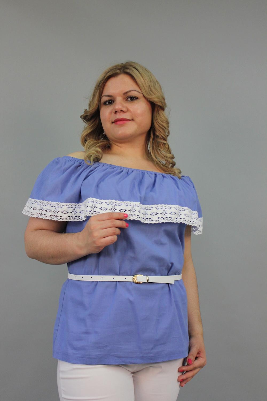 Мария Женская Одежда С Доставкой