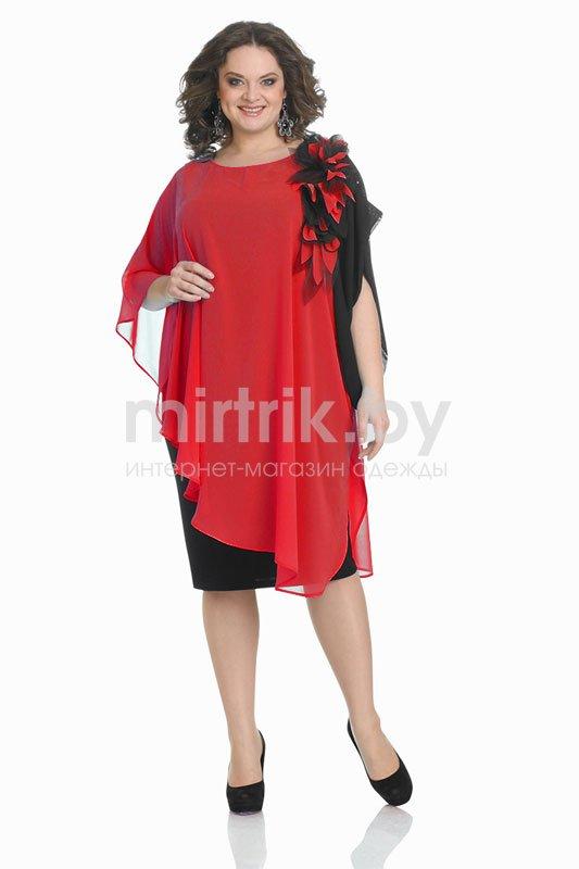 Магазин Женской Одежды Для Полных Женщин