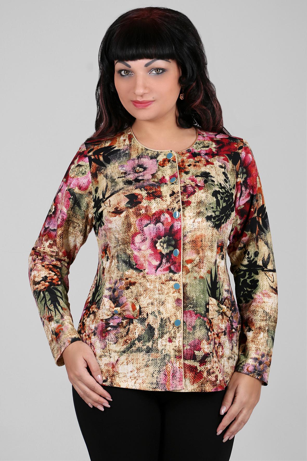 Женская Одежда Алмонд Доставка