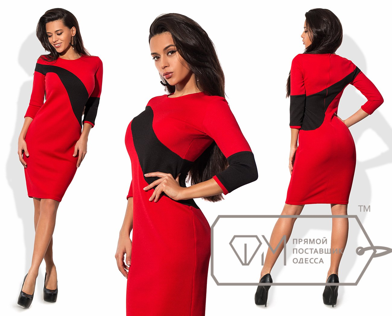 Платье прямой поставщик одесса