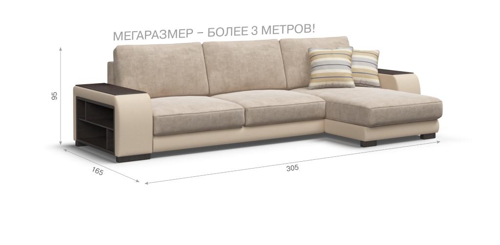 Много Мебели Угловые Диваны