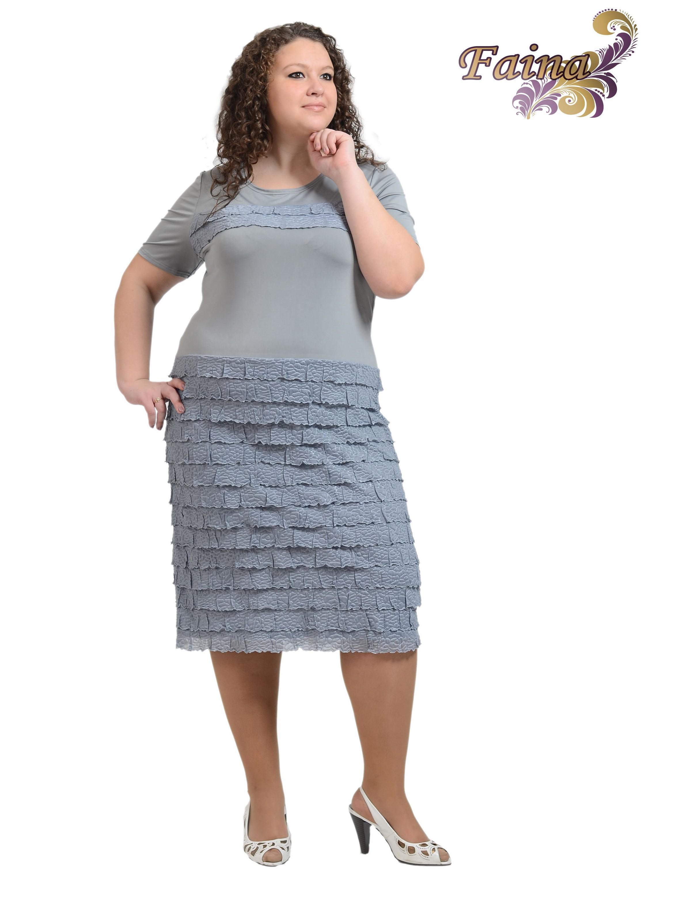 Одежда Больших Размеров Бутово