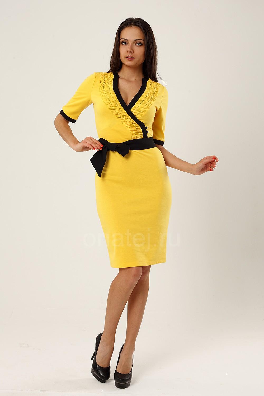 Желто Черное Платье