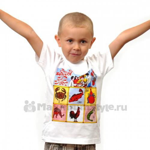 детская одежда санкт-петер