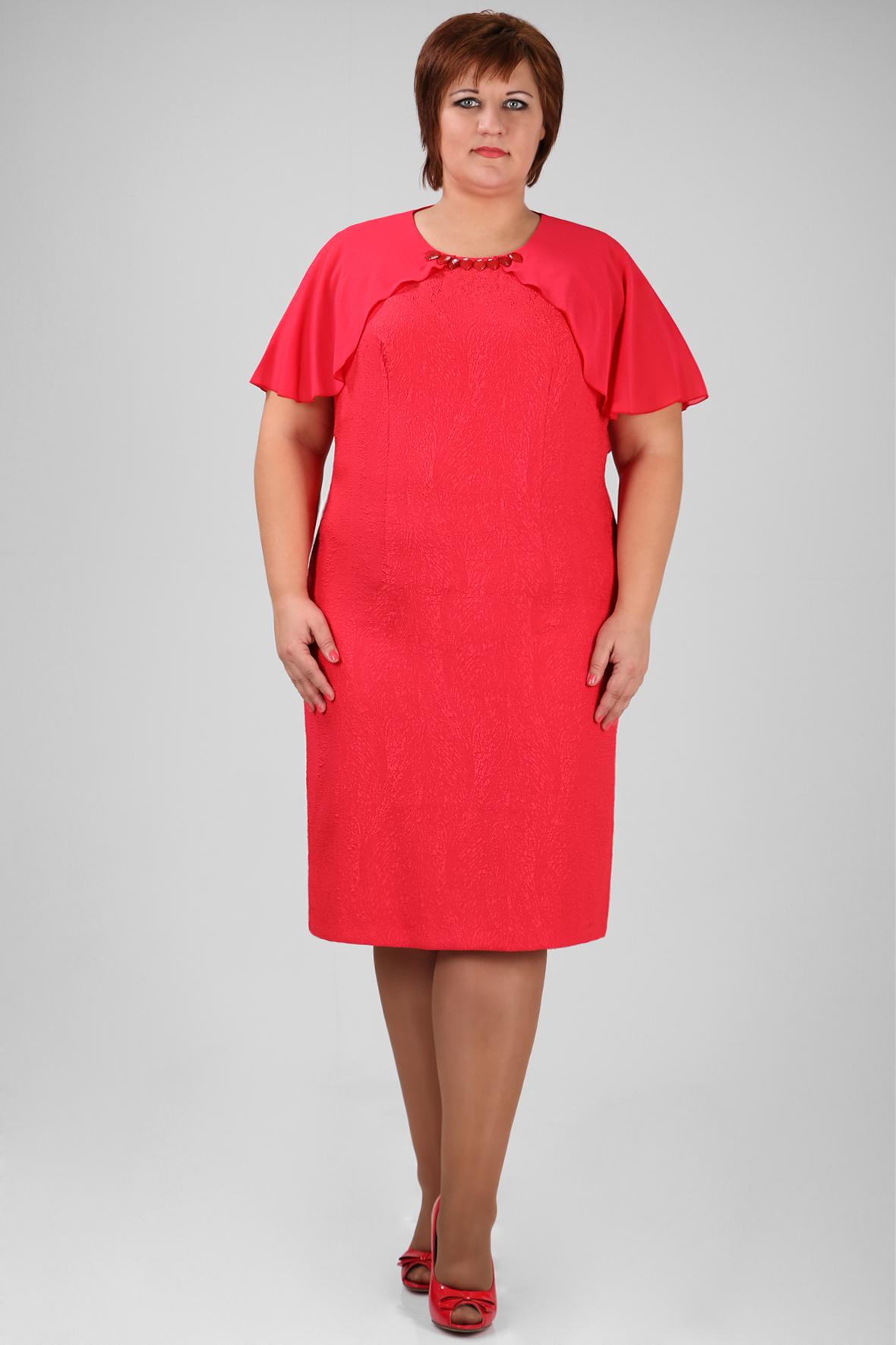 Женская Одежда Большие Размеры С Доставкой