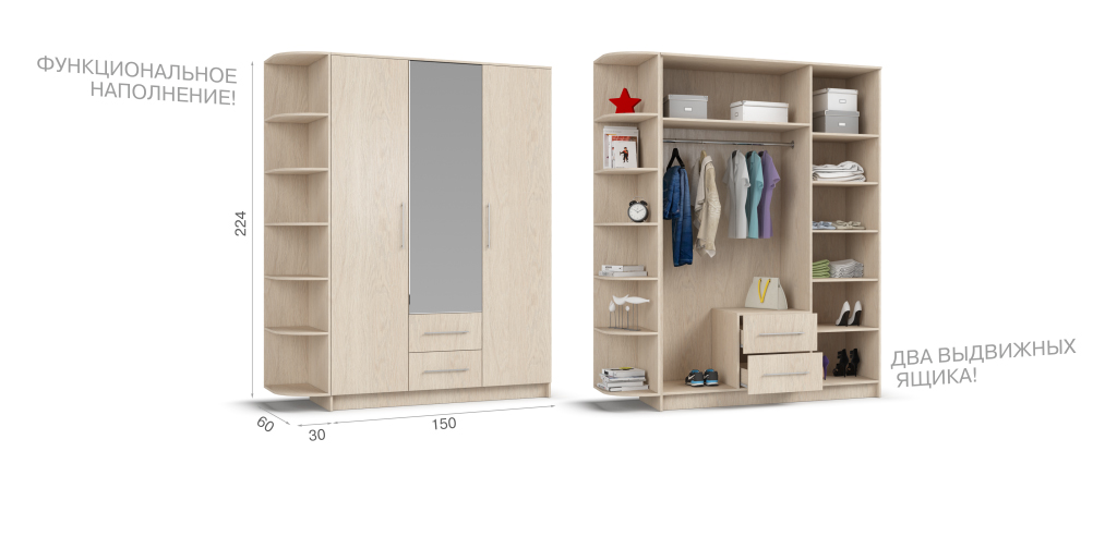 Много мебели порядок сборки шкафа рим 150 ничто вас
