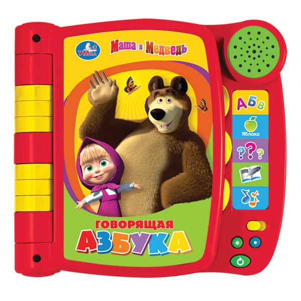 Книжки для малышей видео