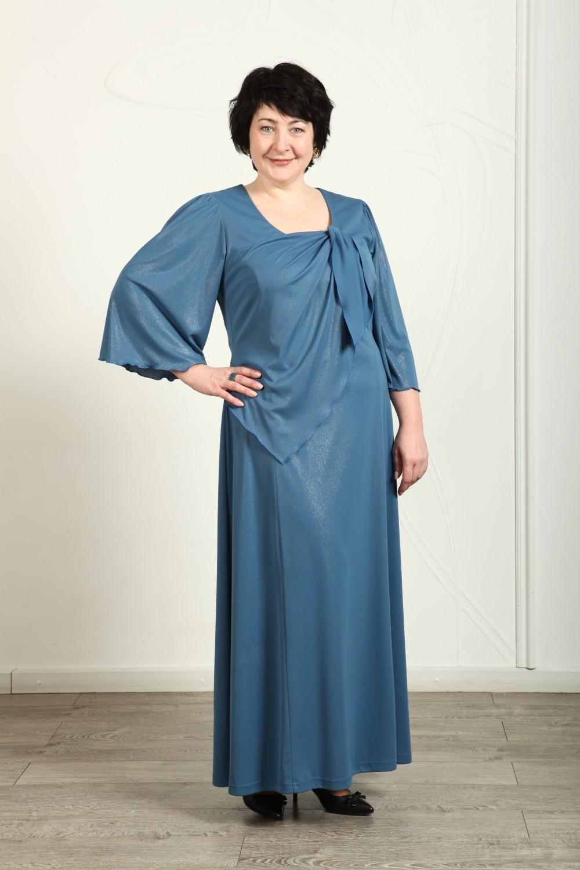 Платье Большой Размер Новосибирск