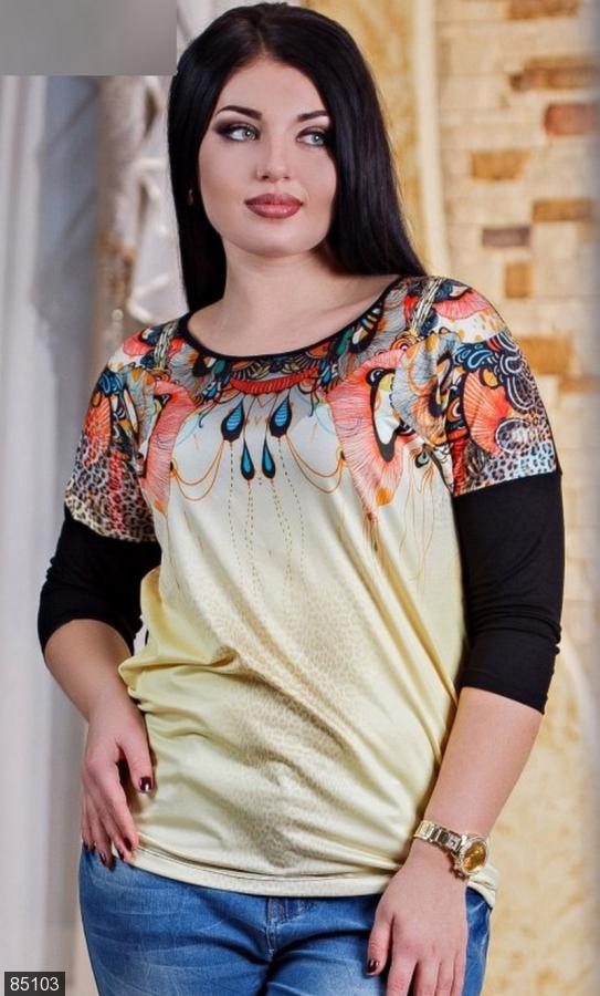 Батал Женская Одежда С Доставкой